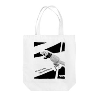 サンエステバントゲオイグアナ白基調グッズ Tote bags