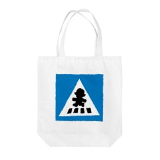 PEDESTRIAN Tote bags