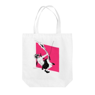 G:G Tote bags