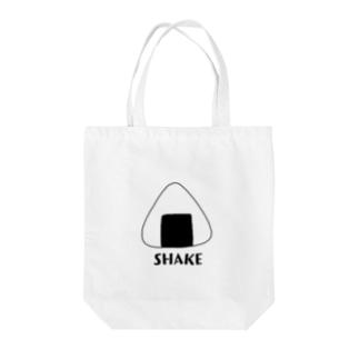 おにぎりシリーズ(SHAKE) Tote bags
