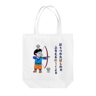 豚人イラストのパンダ武島の BUTATAKA(ぶたたか) Tote bags