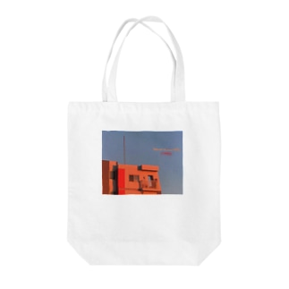 Never Know Why Tote Bag