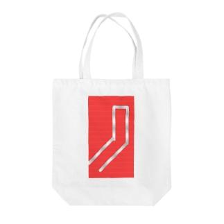 スタイリ-スタイリ- Tote bags