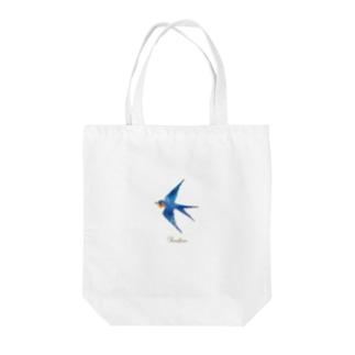 幸せの青いつばめ Tote bags