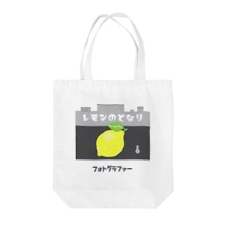 レモン-T Tote Bag
