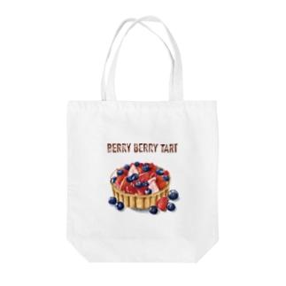 BERRY BERRY TART(ベリーベリータルト) Tote bags