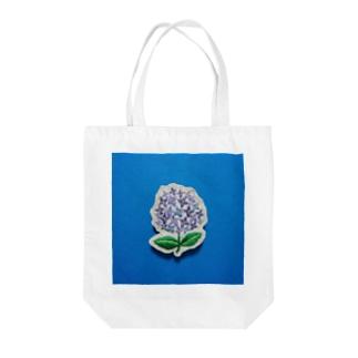 刺繍のアジサイ Tote bags