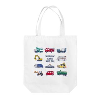 はたらく車11種 Tote bags