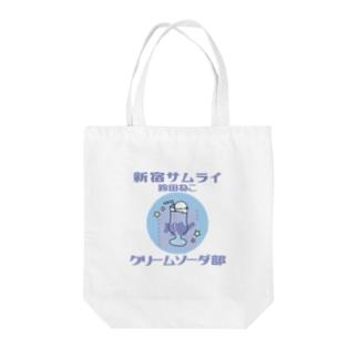鈴田ねこ×新宿SAMURAIクリームソーダ部コラボトートバック Tote bags