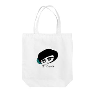 にちじょうのサブカルみ女の子 Tote bags