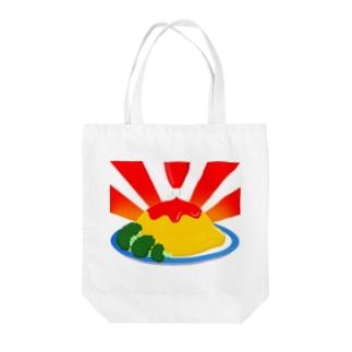 開運赤富士おむらいす Tote bags