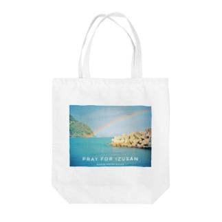 伊豆山復興支援④ Tote Bag