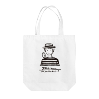 bird lover Tote bags