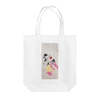 北野恒富《阿波踊》 Tote bags