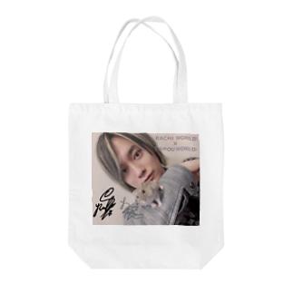 【第5弾】Wサイン Tote bags