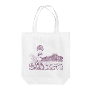 丸山変電所 Tote Bag