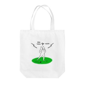 ファーと叫ぶ猫 Tote Bag