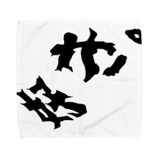 好き。(激動) Towel handkerchiefs
