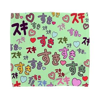 すきスキすき(グリーン) Towel handkerchiefs