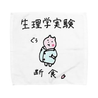 断食医学生 Towel handkerchiefs