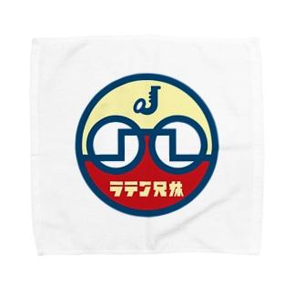 パ紋No.3228 ラテン兄妹 Towel handkerchiefs
