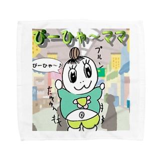 ぴ~ひゃ~ママン日用雑貨 Towel handkerchiefs