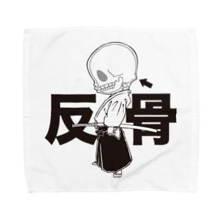 反骨侍 Towel handkerchiefs