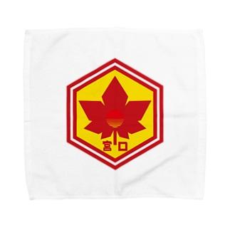 パ紋No.3232 宮口 Towel handkerchiefs