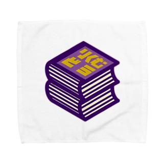 パ紋No.3234 りくむどう Towel handkerchiefs