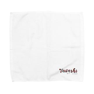 束子 Towel handkerchiefs