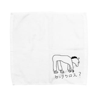 ケンタウロス? Towel handkerchiefs