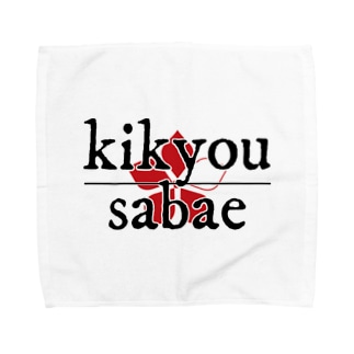 KIKYOU SABAE officials Towel handkerchiefs