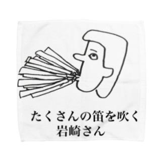 たくさんの笛を吹く岩崎さん Towel handkerchiefs