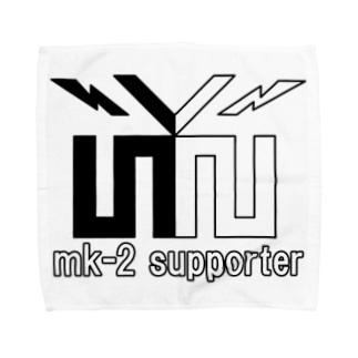 mk-2 supporter タオルハンカチ