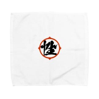 性帝バトルグッズ Towel handkerchiefs