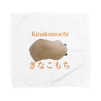 きなこもち(ハムスター) Towel handkerchiefs