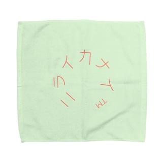 理想郷 Towel handkerchiefs