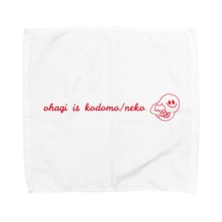 ohagi is kodomo / neko2 Towel handkerchiefs