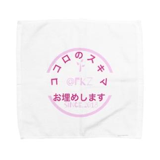 りっぷる福造 Towel handkerchiefs
