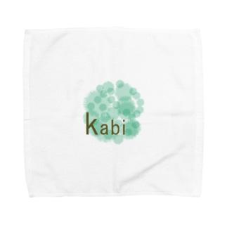 Kabi Towel handkerchiefs