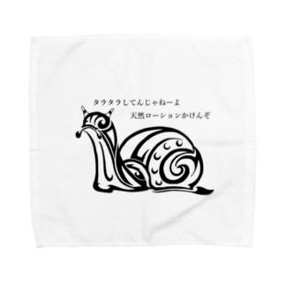 カタツムリのトライバル Towel handkerchiefs