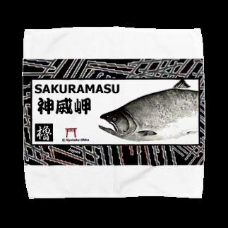 G-HERRING(鰊;鮭;Tenkara;SALMON)のサクラマス(神威岬:桜鱒)生命たちへ感謝をささげます。※価格は予告なく改定される場合がございます。 Towel handkerchiefs