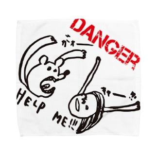 DANGER Towel handkerchiefs