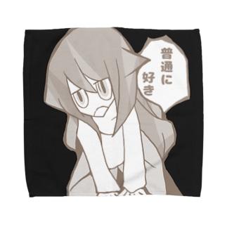 ふつうにすき黒 Towel handkerchiefs