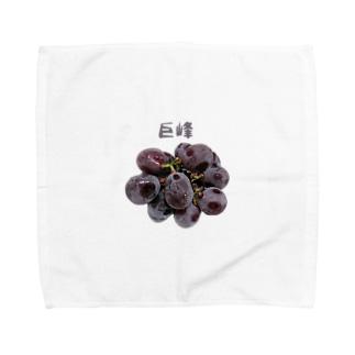巨峰 Towel handkerchiefs