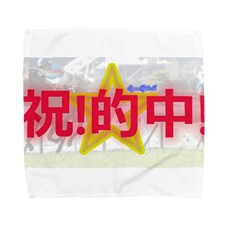 祝!的中!青山Nightsシリーズ Towel handkerchiefs