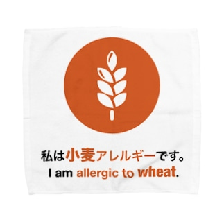 私は小麦アレルギーです/ I am allergic to wheat グッズ  Towel handkerchiefs
