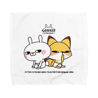 ひとえうさぎ Towel handkerchiefs