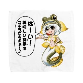 SDま~ちゃん Towel handkerchiefs