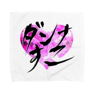 ダンナすこ(特別版) Towel handkerchiefs